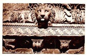 Detail du Temple de Jupiter Baalbeck, Syria , Syrie Turquie, Postale, Univers...