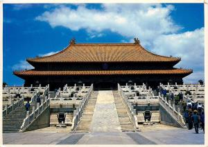 Hall of Supreme Harmony Imperial Palace Beijing China pm 1984 Postcard