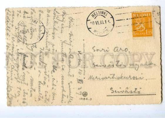 177281 PIERROT Love Letter by COLOMBO Vintage ART DECO Italian