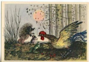 153362 HEDGEHOG FROG MOUSE ROOSTER by VASNETSOV old PC