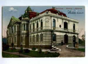 174130 CZECH KARWINA Karvinna Karwin view Vintage postcard