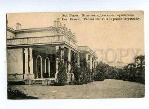 127791 Adjara Georgia BATUMI Prince Baryatinsky Villa Vintage