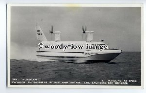 f0786 - SRN 2 Hovercraft at Speed , Isle of Wight - postcard by Nighs