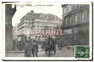 Postcard Old Paris The French theater
