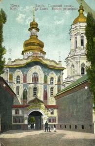 ukraine russia, KIEV KYIV Київ, Main Entrance Great Lavra (1910s)