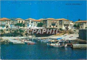 Postcard Modern Mani Remembrance Trahila