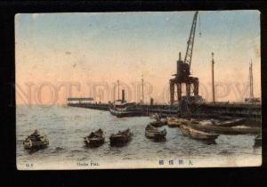 048824 JAPAN Osaka pier view Vintage tinted PC