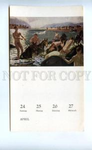 143490 NUDE Men on HORSES by PLASTOV old Calendar List