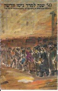 JUDAICA, Poland, Warsaw Ghetto Uprising, Postcard Set, Holocaust Related.1993