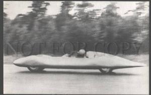 098459 Russian sport racing car Zvezda-6 Old PC
