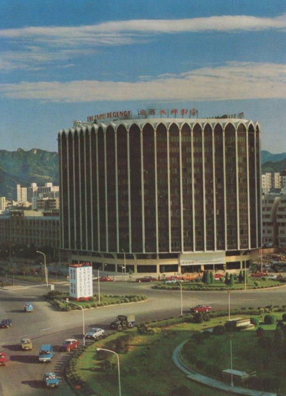 The Taipei Regency Hotel Taiwan China Postcard