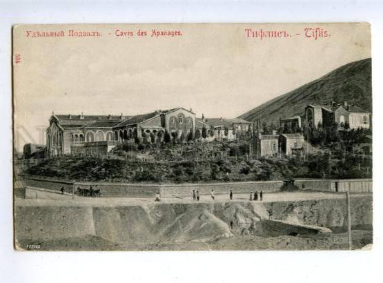 143760 Georgia TIFLIS Cellars Appanage Vintage postcard