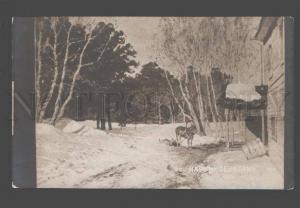 086476 HORSE w/ Winter Sledge by LEVITAN vintage Russian PC
