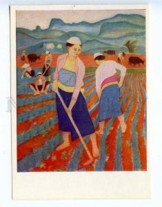 217319 VIETNAM Than Trong Sy Hero Brigade Labor Thi Huong