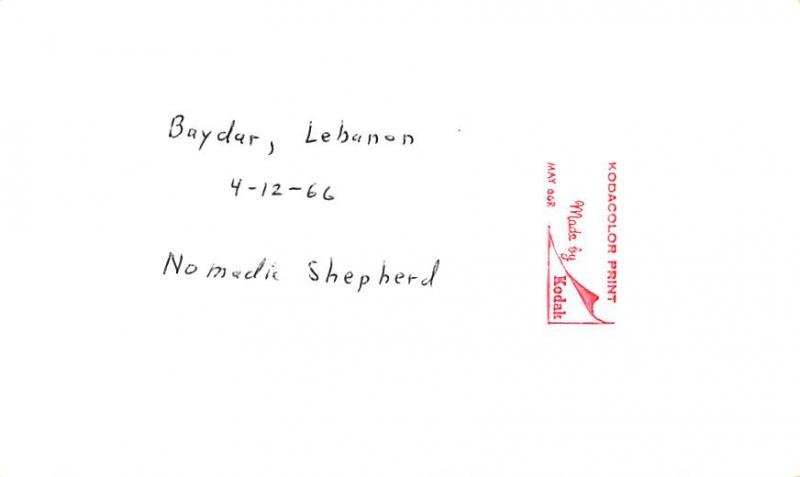 Baydar, Lebanon Postcard, Carte Postale non postcard backing, Dated 4-12-1966...