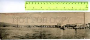 214249 TURKEY SMYRNE Vintage panoramic postcard