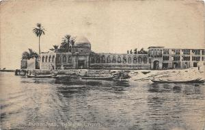 br104175 tigris right bank real photo iraq