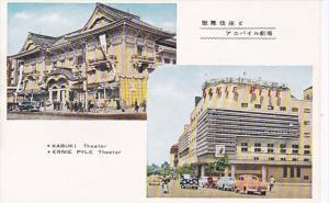 Japan Tokyo The Kabuki Theater & Ernie Pyle Theater