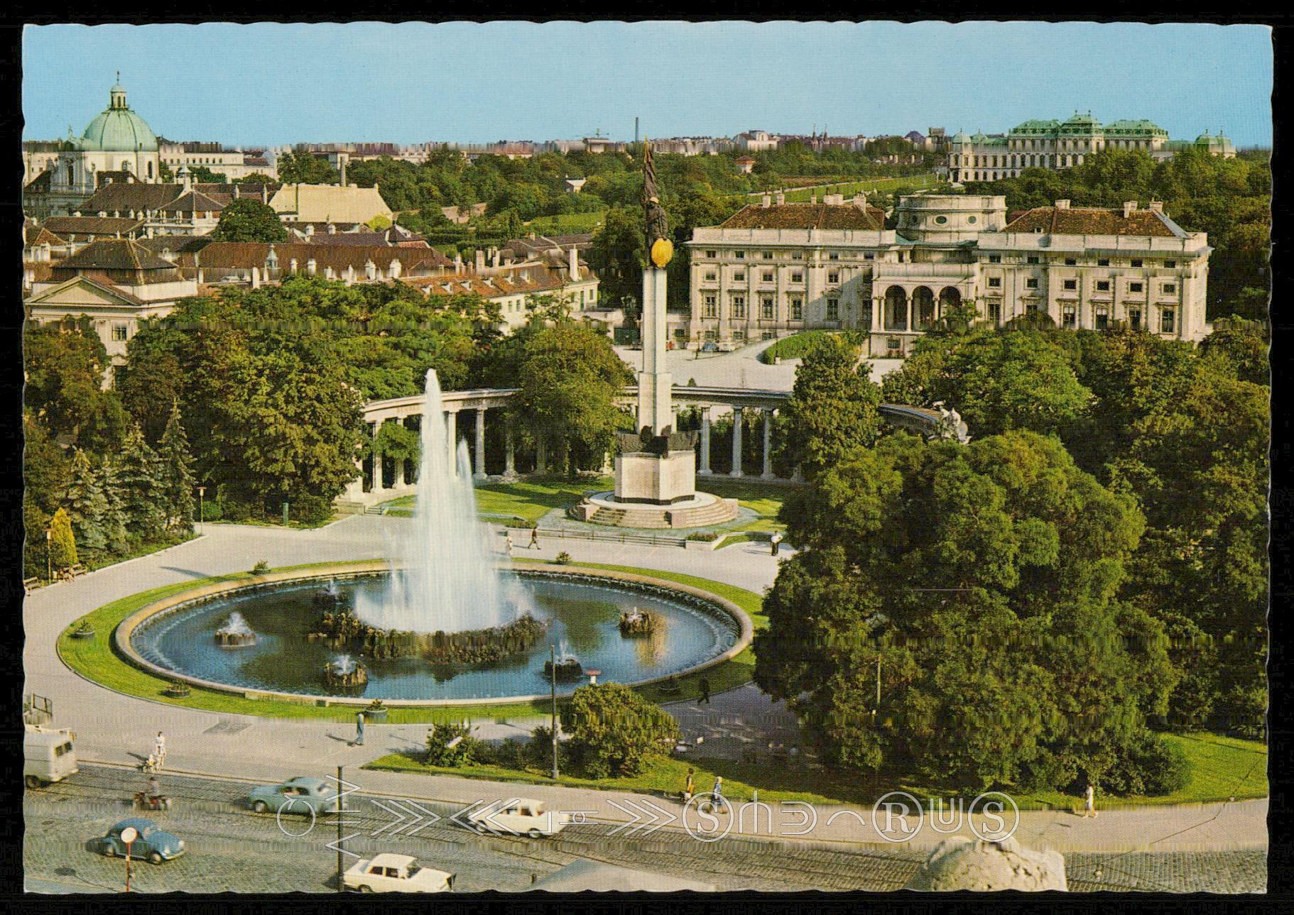 Wien Schwarzenbergplatz Hochstrahlbrunnen Hippostcard