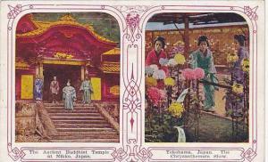 2Views, The Ancient Buddhist Temple At Nikko, The Chrysanthemun Show, Yokoham...