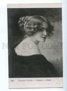 189446 Smile of NYMPH Girl by BELLE Vintage SALON #4095 PC