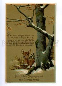 189088 Hunting deer in winter Vintage german postcard