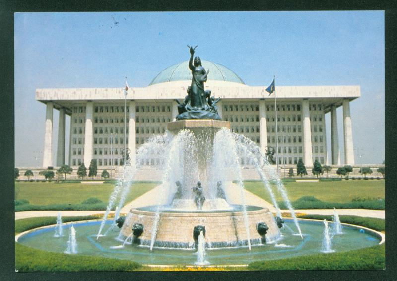 National Assembly Building Water Fountain Statues South Korea Korean Postcard