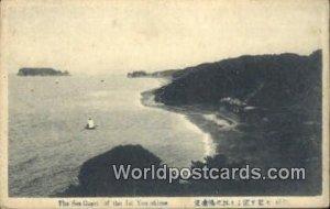 Sea Coast Isl Yenoshima Japan Unused