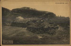 On Mt. Fuji Fujiyama People and Shelter c1920 Postcard