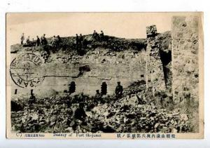 186027 RUSSO JAPANESE WAR Port Arthur Fort CHINA LUSHUNKOU