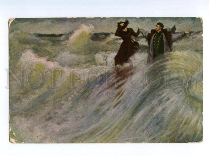 137698 RUSSIA Freedom Lovers Sea by REPIN vintage color PC