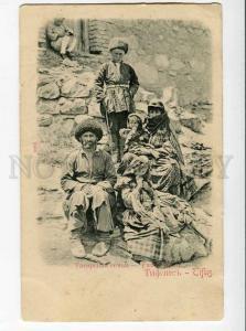 270360 GEORGIA TIFLIS Tatar family Vintage Granberg postcard