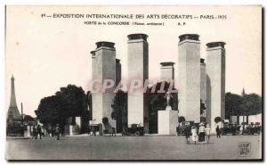Old Postcard Arts Decoratifs Paris International Exhibition in 1925 Porte de ...