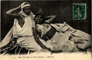 CPA Jeune Mauresque et Femme Kabyle ETHNIC NUDE (574184)