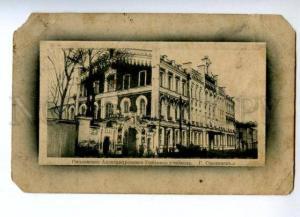 156918 Russia SMOLENSK Aleksandrovskoe real school Vintage PC