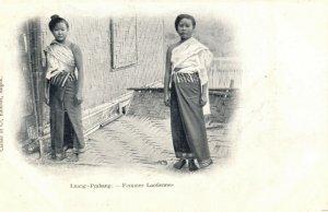 PC CPA LAOS LUANG PARABANG FEMMES LAOTIENNES (b23429)