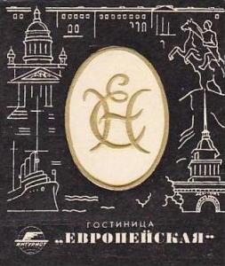 RUSSIA LENINGRAD HOTEL EUROPA INTOURIST LUGGAGE LABEL