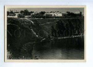 232713 USSR RUSSIA ANAPA Highland Old photo Sokolenko