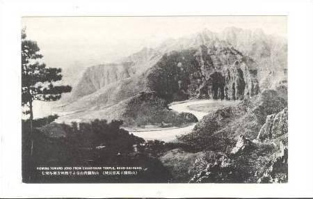 Viewing Toward Joho From Chiao-Shan Temple, Shan-Hai-Kuan, Japan, 1900-1910s