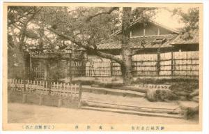Building , Japan , 00-10s #2