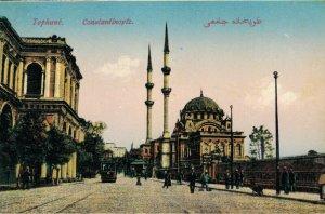 Turkey Tophané Constantinople 03.10