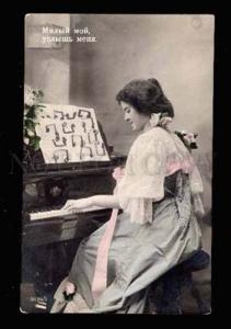 3018945 Tinted Lady Playing on PIANO. Vintage Photo RUSSIAN
