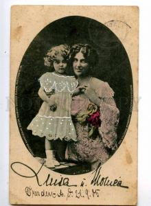 240022 Queen & Daughter Princess Vintage Gustav Schmidt 1905 y