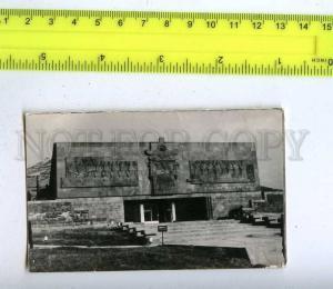 189011 ARMENIA YEREVAN Erebouni OLD PHOTO card