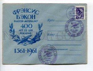 408296 USSR 1961 400 y since Francis Bacon philosopher Tomsk Society Collectors