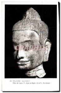 Old Postcard Musee Guimet Tete De Tara Bayon Khmer Art Style