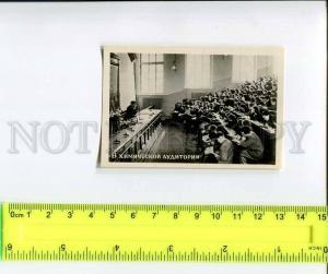 263953 USSR Leningrad Institute Technology chemical classroom