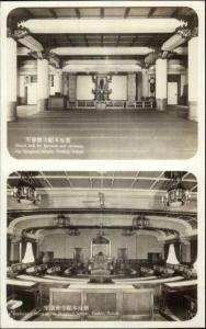Tsukiji Japan Honganji Temple Interior Real Photo Postcard