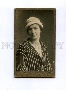 160133 PETERSBURG Lady in White Hat CDV BULLA CABINET PHOTO