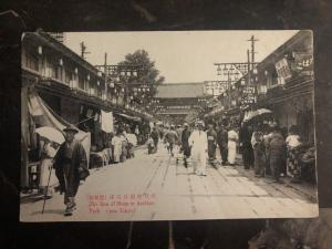 Mint Japan Real Picture Postcard The Row Of Shops Asakusa Park Tokyo